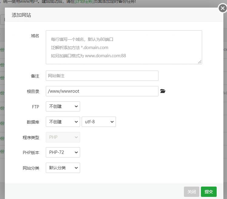 add a webside